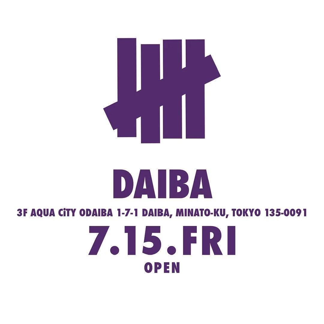 7/15ニューオープン!UNDEFEATED DAIBA (アンディフィーテッド 台場)