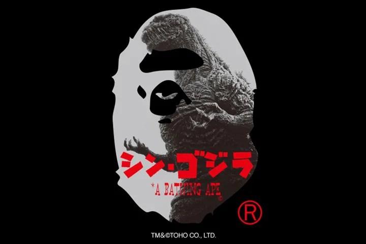 店舗限定!シン・ゴジラ × A BATHING APEがコラボ!記念TEEが6/24から発売! (GODZILLA エイプ)