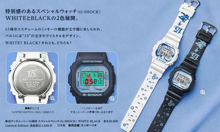 9/4発売!各色1500本限定!東京ディズニーシー 15周年記念 × G-SHOCK DW-5600VT (Tokyo Disney Sea 15th ジーショック Gショック)