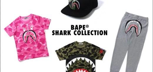 A BATHING APEを代表するデザインであるSHARKモチーフのアイテムの数々がBAPE SHARK COLLECTIONとして9/3発売! (エイプ)