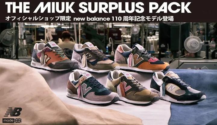 【オフィシャル限定】New Balance 生誕110周年を記念した「THE MIUK SURPLUS PACK」が9/24発売! (ニューバランス)