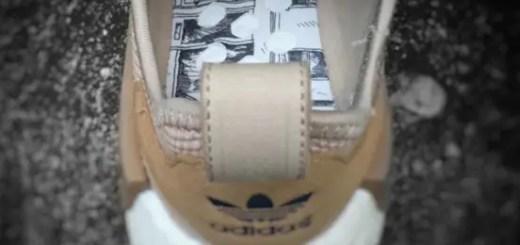 【リーク】OFFSPRING × adidas Originals NMD (オフスプリング アディダス オリジナルス エヌ エム ディー)