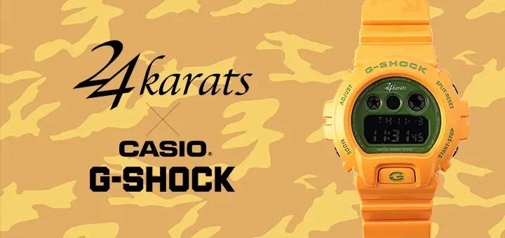 24karats × G-SHOCK コラボ第7弾が11/26発売! (24カラッツ Gショック ジーショック)