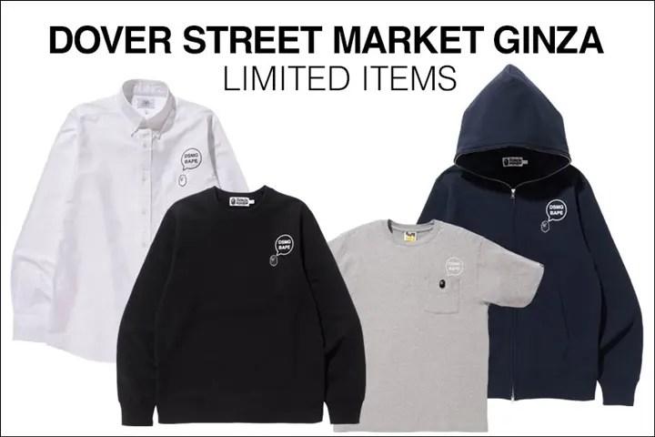 DSMG限定新作!A BATHING APEからポケットTシャツ、オックスフォードボタンダウンシャツ、クルーネック、フルジップフーディの4タイプが12/3から発売! (ドーバー ストリート マーケット 銀座 ア ベイシング エイプ)