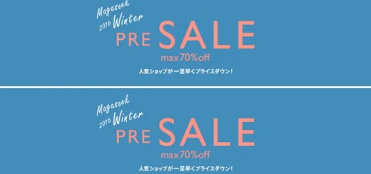 【MAX 70%OFF+タイムセール】magaseek 2016 WINTER PRE SALEが開催中! (マガシーク)