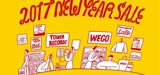 WEGO × TOWER RECORDS 2017 NEW YEAR SALEが新年2017/1/1からコラボグッズが発売! (ウィゴー タワーレコード)