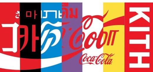 KITH × Coca Cola COLLECTIONが海外で近日展開予定! (キース コカ・コーラ コレクション)