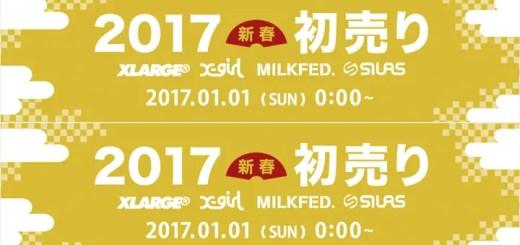 X-large/X-girl 直営「calif」新春セールが2017/1/1 00:00~スタート! (エクストララージ エックスガール)