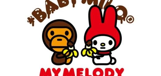 バレンタイン向けのHELLO KITTY/MY MELODY x A BATHING APEが2/11から発売! (ハローキティ マイメロディ ア ベイシング エイプ)