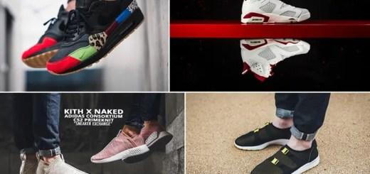 """【まとめ】3/11発売の厳選スニーカー!(NIKE AIR MAX 1 """"MASTER"""")(AIR JORDAN 6 RETRO ALTERNATE '91)(adidas Consortium Tour SNEAKER EXCHANGE NAKED/KITH)(AIR SOCK RACER OG """"Black"""")他"""