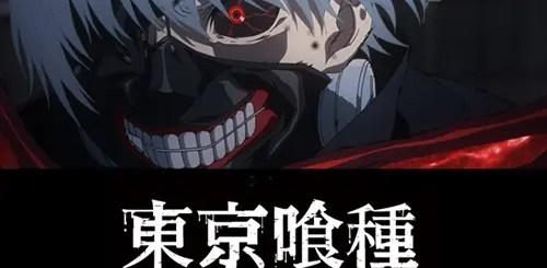 東京喰種 (トーキョーグール) × JOURNAL STANDARD (ジャーナルスタンダード) コラボアイテムが5月上旬発売!