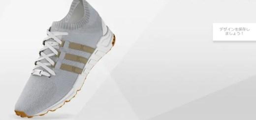 miadidasにてアディダス オリジナルス エキップメント サポート プライムニット/RFがカスタマイズスタート! (adidas Originals EQT SUPPORT PK/RF)