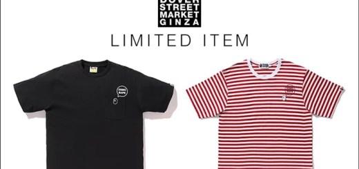 DOVER STREET MARKET GINZA × A BATHING APE コラボアイテムが5/13から発売! (ドーバー ストリート マーケット DSM エイプ)