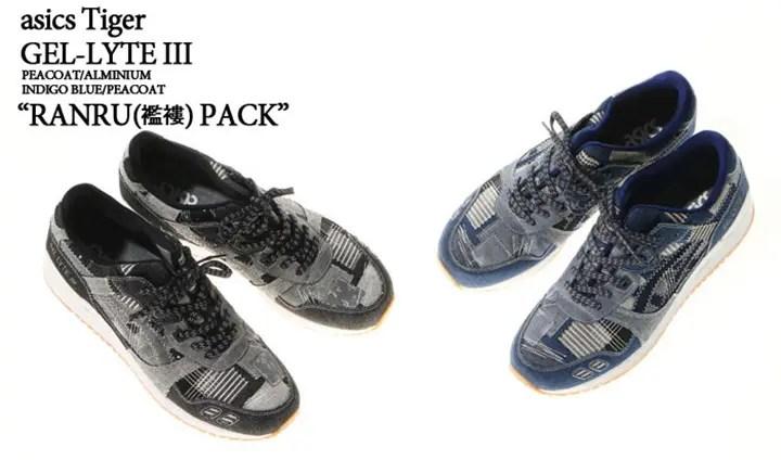 """6月中旬発売!ASICS TIGER GEL-LYTE III """"Ranru Pack"""" (アシックス タイガー ゲルライト 3 """"襤褸(らんるう) パック"""") [HN7T0-4958,5896]"""
