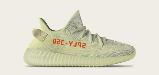 """2017年12月発売予定!adidas Originals YEEZY 350 BOOST V2 """"Semi Frozen Yellow"""" (アディダス オリジナルス イージー 350 ブースト V2 """"セミ フローズン イエロー"""") [B37572]"""