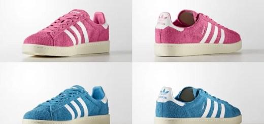 """モフモフなadidas Originals CAMPUS """"Pink/Blue"""" (アディダス オリジナルス キャンパス """"ピンク/ブルー"""") [BZ0069,0070]"""