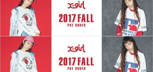 X-girl 2017 FALL COLLECTIONの予約がスタート! (エックスガール 2017年 秋モデル)