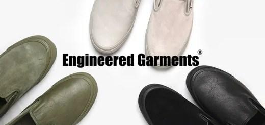スムースレザーとスウェードが左右非対称で配置!Engineered Garments × VANS CLASSIC SLIP-ON LXが6/17再発売 (エンジニアド ガーメンツ バンズ)