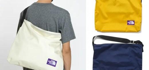 ザ・ノースフェイス パープル レーベルからナイロンオックス生地を使ったショルダーバッグが発売 (THE NORTH FACE PURPLE LABEL Shoulder Bag)