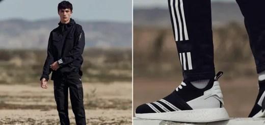 7/15発売予定!adidas Originals by White Mountaineering 2017 FALL/WINTER (アディダス オリジナルス バイ ホワイトマウンテニアリング 2017年 秋冬)