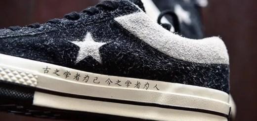 【リーク】CLOT × CONVERSE ONE STAR (クロット コンバース ワンスター)