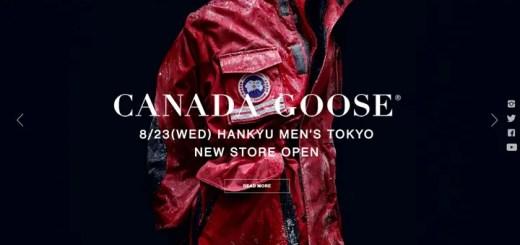 8/23から阪急メンズ東京にカナダグース初のメンズオンリーストアがオープン! (CANADA GOOSE)