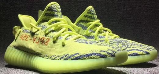 """【続報】2017年12月発売予定!adidas Originals YEEZY 350 BOOST V2 """"Yebra – Semi Frozen Yellow"""" (アディダス オリジナルス イージー 350 ブースト V2 """"イェブラ – セミ フローズン イエロー"""") [B37572]"""