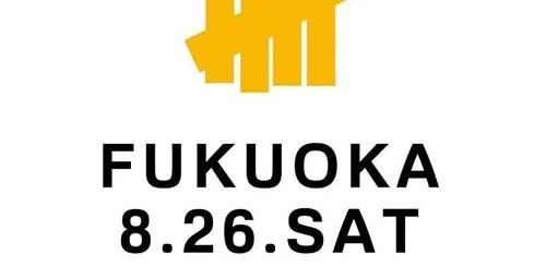 8月26日ニューオープン!UNDEFEATED FUKUOKA (アンディフィーテッド 福岡)