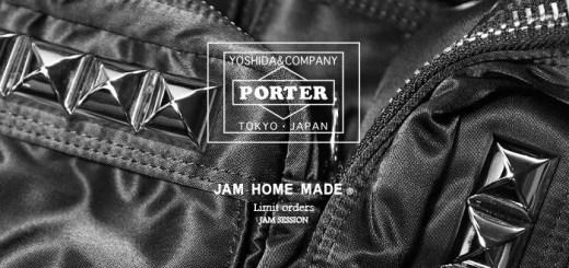 パンクを象徴するスタッズを大胆に取り入れたJAM HOME MADE × PORTER CAPSULE COLLECTIONが8/19発売 (ジャムホームメイド ポーター)