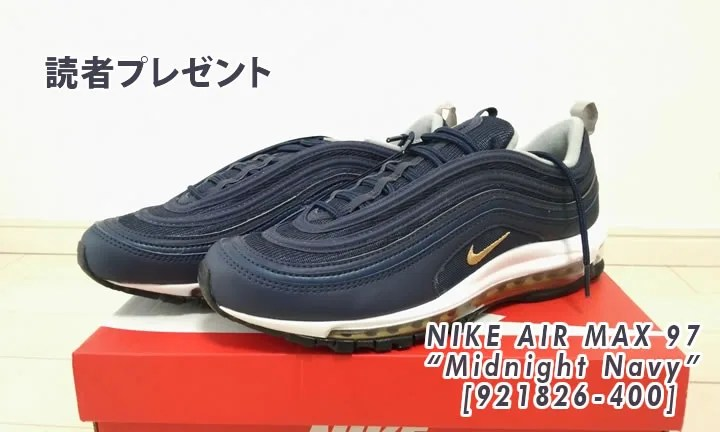 "【プレゼント1名】NIKE AIR MAX 97 ""Midnight Navy/Metallic Gold"" [921826-400]"