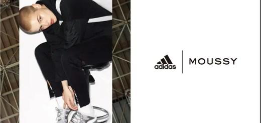 adidasとMOUSSYの共同開発による初のスポーツコレクション 第2弾が9/14発売! (アディダス マウジー)