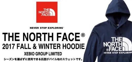 ザ・ノース・フェイス × スーパースポーツゼビオ限定!スウェットパーカー 3型が発売 (THE NORTH FACE SUPER SPORTS XEBIO)
