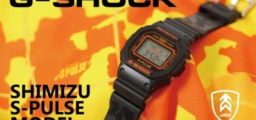 1000個限定!G-SHOCK × 清水エスパルス 25周年記念モデルが11月上旬発売 (Gショック)