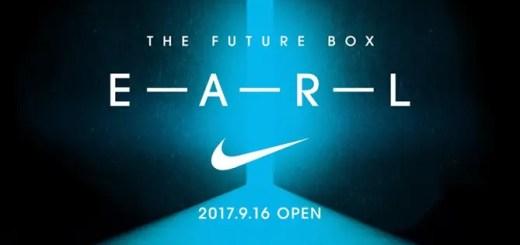 ナイキ最新フットウェア「NIKE HyperAdapt 1.0-ナイキ ハイパー アダプト 1.0」を一足先に体感できる特別な空間「THE FUTURE BOX E-A-R-L by NIKE」が9月16日から期間限定オープン!