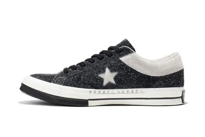 【海外9/14発売】CLOT × CONVERSE ONE STAR (クロット コンバース ワンスター) [159248C-030]