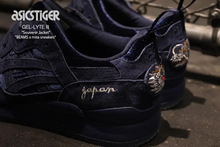 """9/16発売!ビームス × ミタスニーカーズ × アシックス タイガー ゲルライト 3 """"スーベニア ジャケット"""" (BEAMS x mita sneakers × ASICS Tiger GEL-LYTE III """"Souvenir Jacket"""") [HQ725-5858]"""