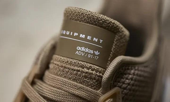 """Size? × adidas Originals EQT CUSHION ADV """"Cardboard"""" (サイズ アディダス オリジナルス エキップメント クッション ADV """"カードボード"""")"""