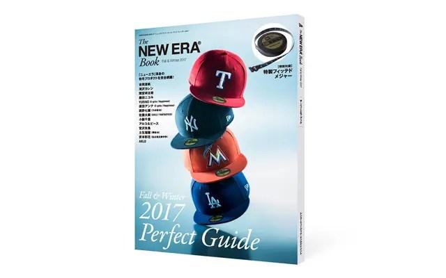 頭のサイズを測る「フィッテドメジャー」が付録!The New Era Book Fall & Winter 2017が9/15から発売! (ニューエラ)