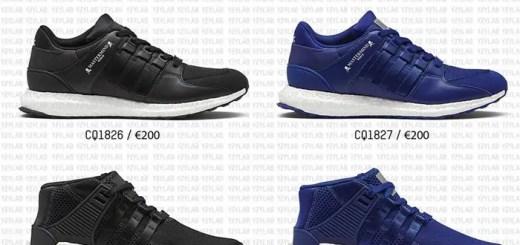 9/29発売予定!mastermind WORLD × adidas Originals EQT 4モデル (マスターマインド ワールド アディダス オリジナルス エキップメント サポート) [CQ1824,1825,1826,1827]