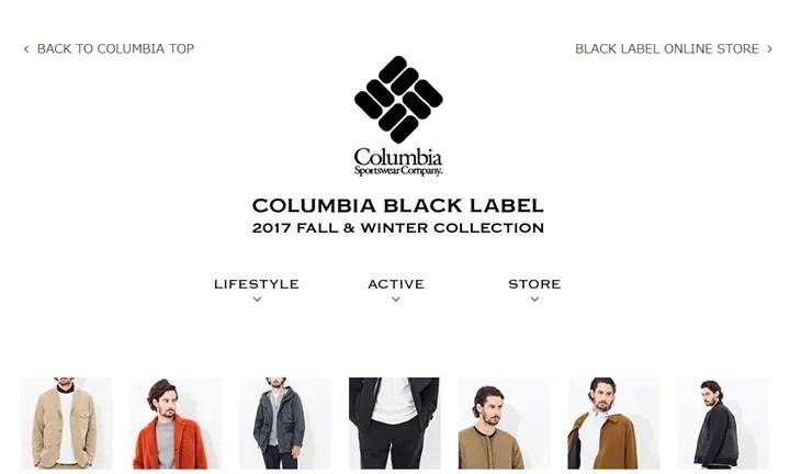 COLUMBIA BLACK LABEL 2017 FALL/WINTER COLLECTIONが展開 (コロンビア ブラック レーベル 2017年 秋冬)