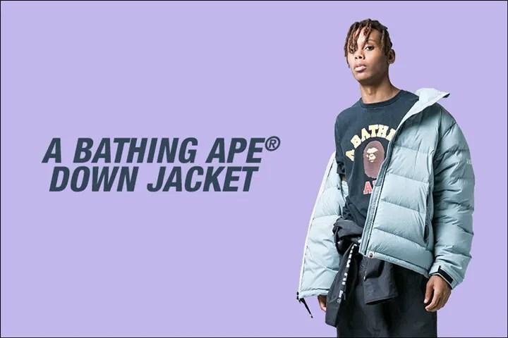 A BATHING APEからキルトステッチ部分を圧着しステッチ無しで仕上げたダウンジャケット「A BATHING APE DOWN JACKET」が9/30発売! (ア ベイシング エイプ)