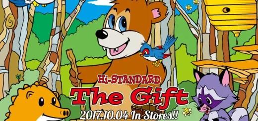 18年ぶりとなるフルアルバム!Hi-STANDARD「THE GIFT」が10/4発売!ZOZOTOWNとのコラボも有り (ハイスタンダード)
