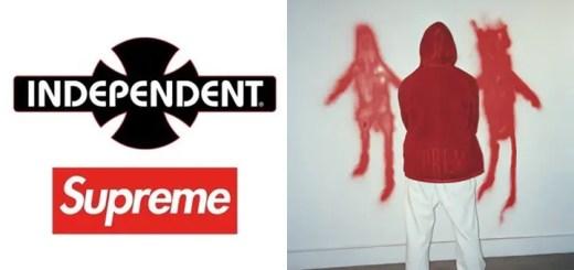 【リーク】SUPREME x Independent 最新コラボが近日展開予定 (シュプリーム インディペンデント)