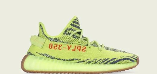 """【販売店舗情報*随時更新】11/18発売!adidas Originals YEEZY 350 BOOST V2 """"Yebra – Semi Frozen Yellow"""" (アディダス オリジナルス イージー 350 ブースト V2 """"イェブラ – セミ フローズン イエロー"""") [B37572]"""