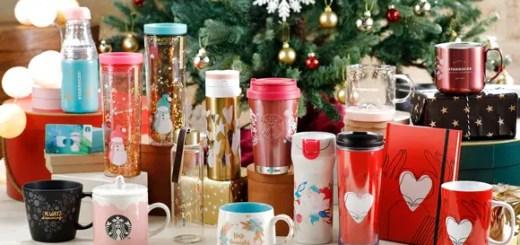 スタバ 2017 クリスマスシーズン第2弾!11/22から「キャンディー ピスタチオ フラペチーノ/クリスマス ラズベリー モカ フラペチーノ」など4種類のビバレッジの他、限定グッズも同時リリース! (STARBUCKS スターバックス)