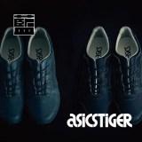 ASICS TIGERからMADE IN JAPANシリーズ、日本製にこだわった本藍染めレザーを採用した「GEL-LYTE III」が12/9から発売 (アシックス タイガー ゲルライト 3) [HL727-4545,5858]