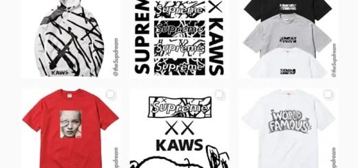【リーク*噂】SUPREME x KAWS コラボレーション (シュプリーム カウズ)