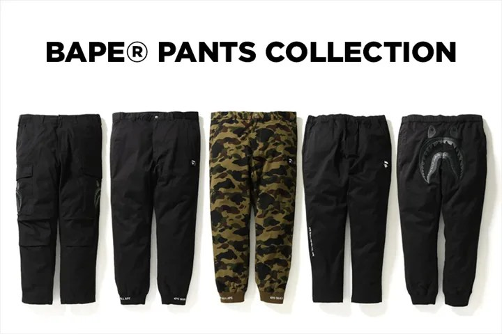 A BATHING APEから新しいシルエットとデザインで仕上げたパンツのコレクション「PANTS COLLECTION」が12/23発売 (ア ベイシング エイプ)