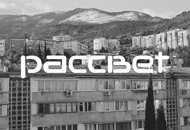 PACCBET x Carhartt コラボコレクションが1/24から発売 (ラスベート カーハート)