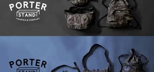 PORTER STANDからリアルツリーパターンを採用した「LEAF SHADE-リーフ シェイド」が2/17発売 (ポーター スタンド)
